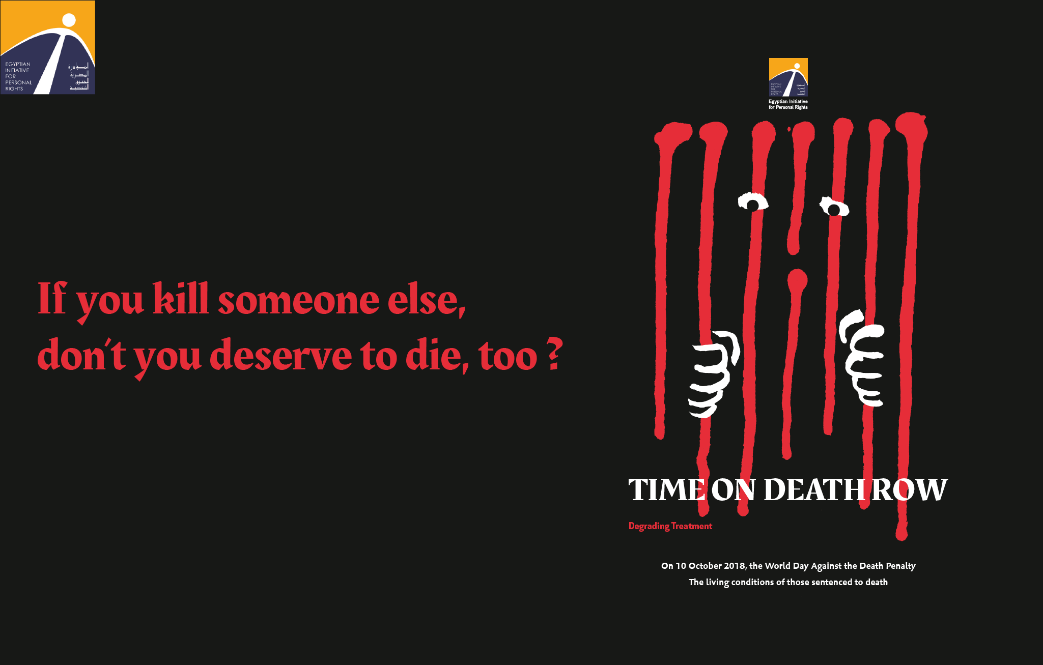 capital punishment debate in favour
